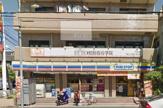 ミニストップ大口入江町店