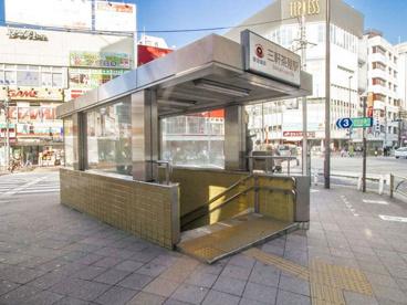 三軒茶屋駅の画像1