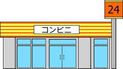 サークルK大今里西一丁目店の画像1