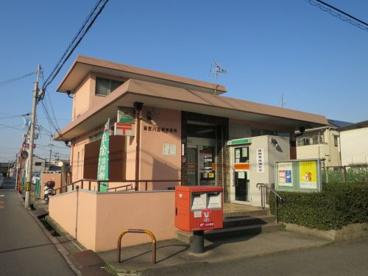 寝屋川高柳郵便局の画像1
