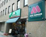 モスバーガー 十三店