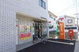 三郷高州郵便局