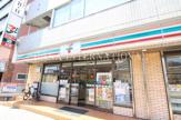 セブン−イレブン柏あけぼの4丁目店