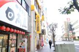 カレーハウスCoCo壱番屋 JR柏駅西口店