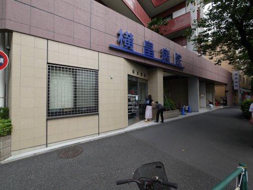 横畠病院の画像