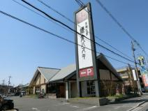 鎌倉パスタ 八尾高美店