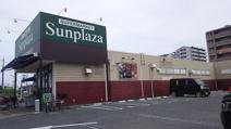 サンプラザ 大和八木店