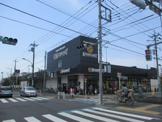キッチンコート野崎店