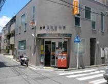 博多餃子舎 603 横浜西口店の画像1