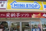 ミニストップ 藤沢善行駅前店