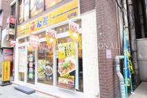 松屋 松戸店