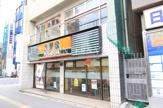 吉野家 松戸西口店