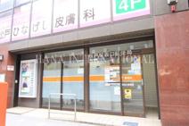 松戸駅西口郵便局