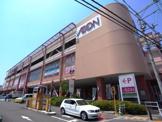 AEON TOWN イオンタウン東大阪