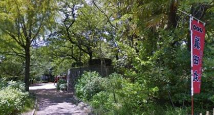 宰相山公園の画像1