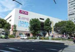 イオン東神奈川店の画像1