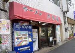 六角家本店の画像1