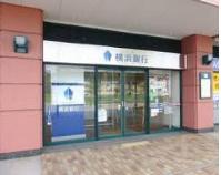 (株)横浜銀行 新子安支店の画像1