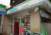 ファミリーマート白楽駅前店