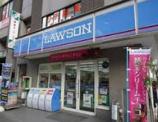 ローソン 横浜日の出町店
