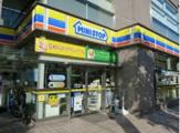 ミニストップよこはま吉田町店