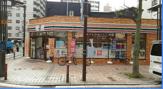 セブン−イレブン 横浜伊勢佐木町7丁目店