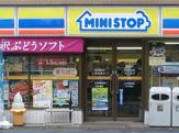 ミニストップ阪東橋店