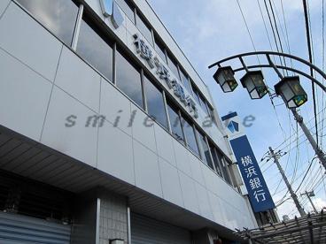 横浜銀行 藤棚支店の画像1