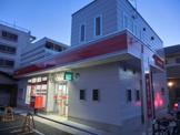 大和福田郵便局