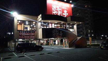 あみやき亭 天白店の画像1