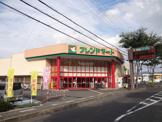 フレンドマート 石山寺辺店