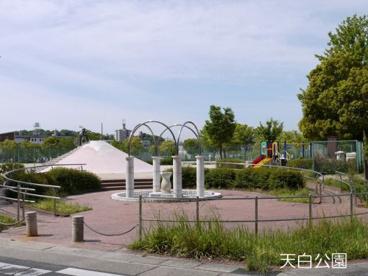 天白公園の画像3
