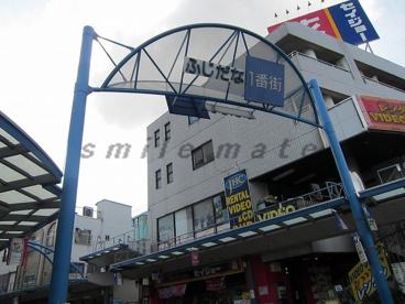 藤棚商店街の画像1