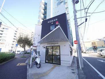 浜松町交番の画像1