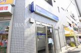 みずほ銀行 馬橋駅前出張所