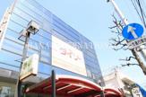 ザ・ダイソーハローマート北松戸店