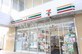 セブンイレブン松戸馬橋ステーションモール店