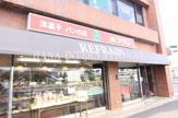 (株)ルフラン 馬橋西口店