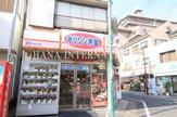 オリジン弁当 馬橋東口店