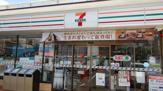 セブン-イレブン 京都鷹峯藤林店
