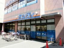 サンディ 八尾本町店