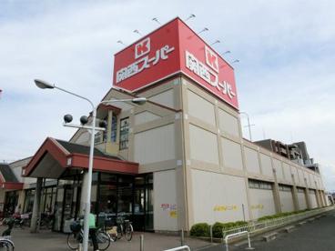 関西スーパーマーケット 旭ヶ丘店の画像1
