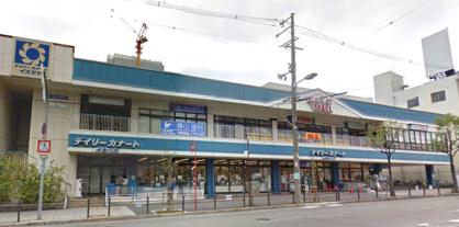 デイリーカナートイズミヤ国分町店の画像1