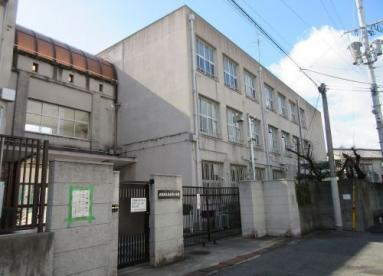 大阪市立 西生野小学校の画像1