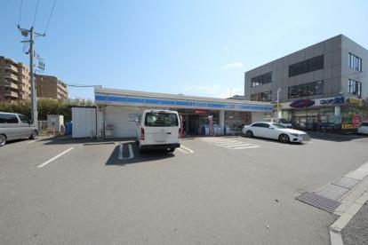 ローソン 戸塚上矢部町店の画像1