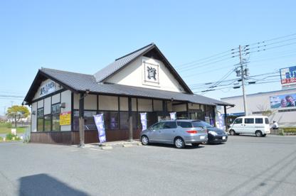 資さんうどん 永犬丸店の画像2