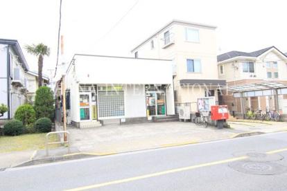 足立東伊興郵便局の画像1