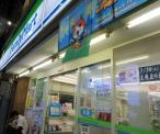 ファミリーマート 行徳駅前四丁目店
