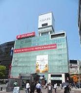 横浜モアーズの画像1