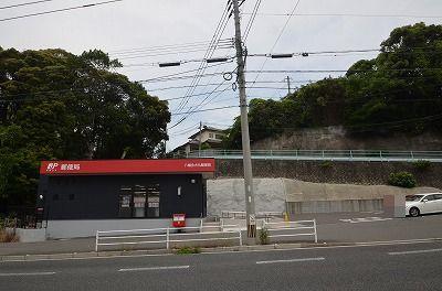 八幡永犬丸郵便局の画像1